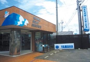 株式会社 エヒメボートサービス
