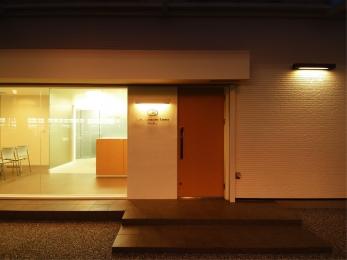 株式会社山陽保険センター